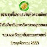 banner_5nov