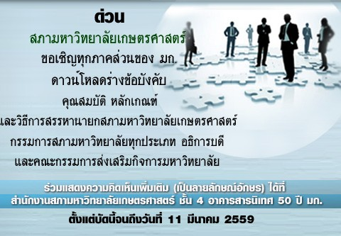 banner_16march59