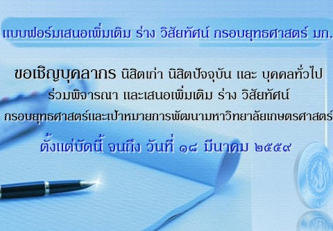 banner_18_march16