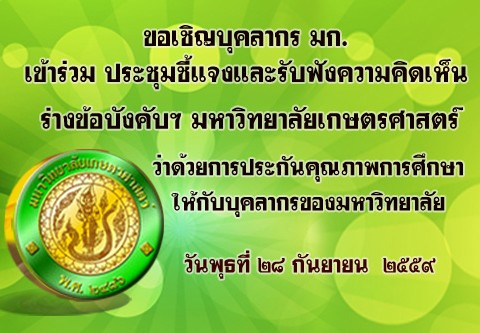 banner_prb_qa